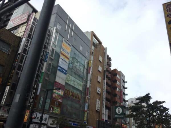 新宿の店舗型現金化業者の特徴