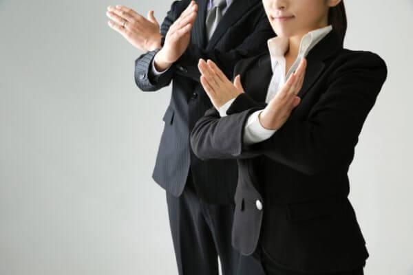 新幹線の回数券の現金化は利用規約違反
