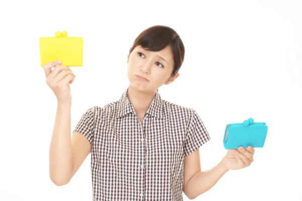 クレジットカード現金化の安全な業者の選び方・比較のポイントを徹底公開