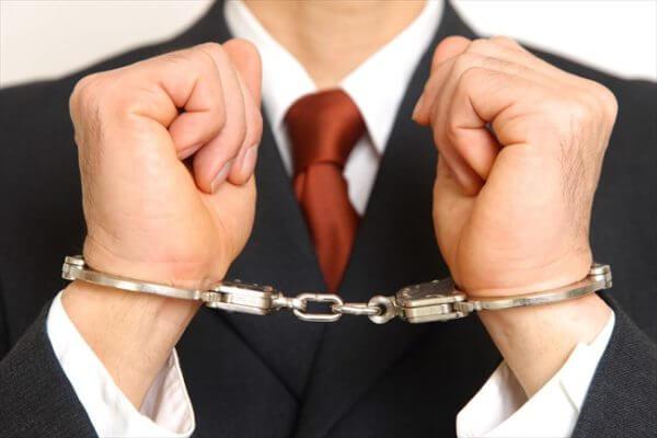 消費者が逮捕される可能性はあるの?