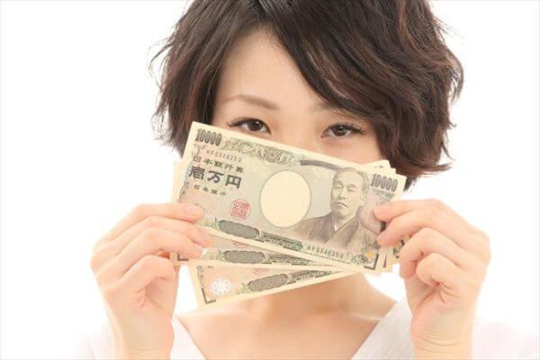 バンドルカードの残高を即日で現金化する方法