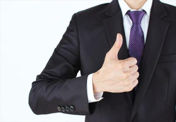 山形県でもクレジットカード現金化業者は利用できる?