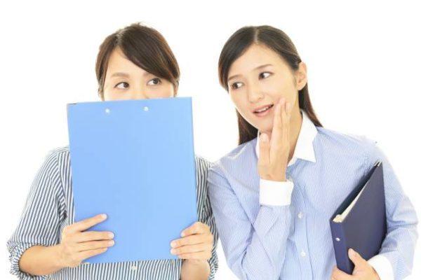 福井県のクレジットカードの現金化事情について解説