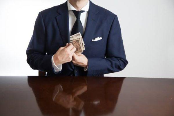 換金クレジットは流石の優良サービス