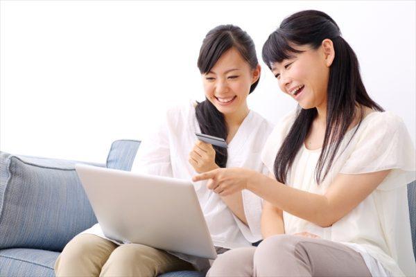 静岡県のクレジットカード現金化業者よりもネットの業者