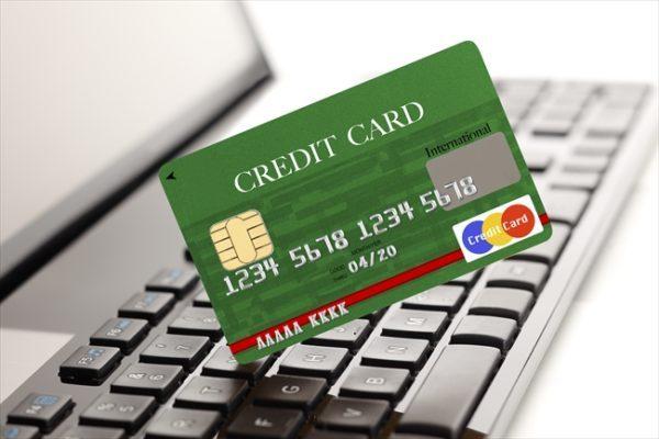 鹿児島でクレジットカード現金化が出来るお店