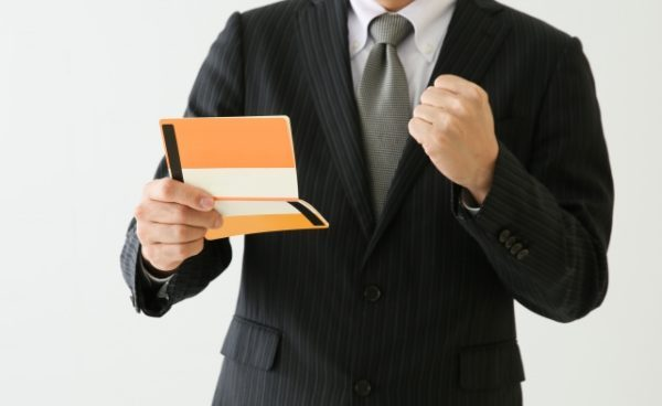山梨県でもネット型のクレジットカード現金化は利用可能