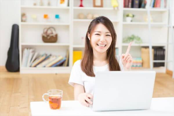 クレジットカード現金化比較サイトで口コミよりも確実な情報を!
